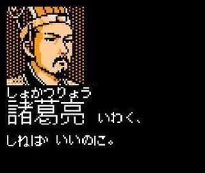 Syokatu_shine.jpg
