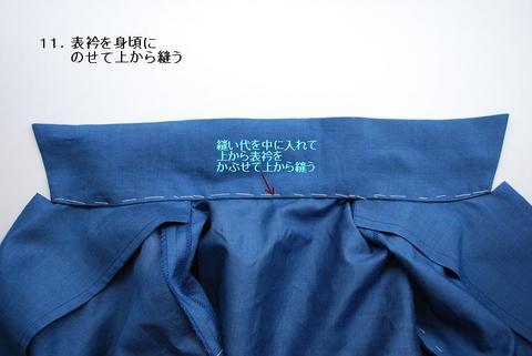 img_0-5