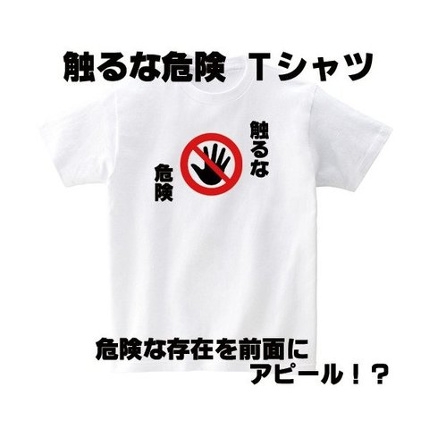 moriyama-print_pr-ts-5