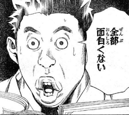 ab94c7d0682cb77e82ee94efe6b163ab-manga-scene