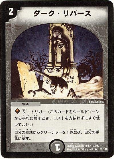 card73712557_1