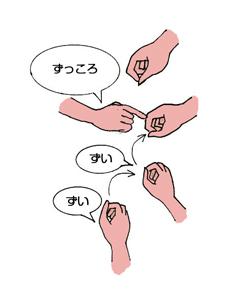 zuizui.jpg
