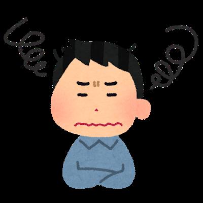 モヤモヤ 男.png