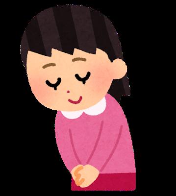 aisatsu_kodomo_girl.png