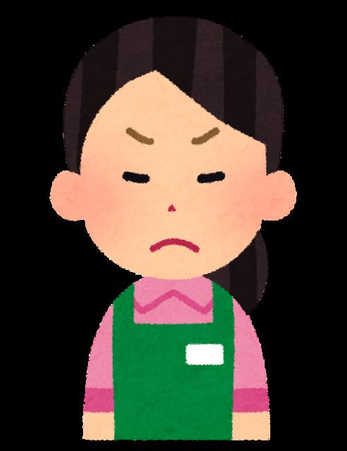 apron_woman1-2angry (2).png