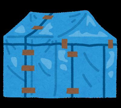 bluesheet_tent.png