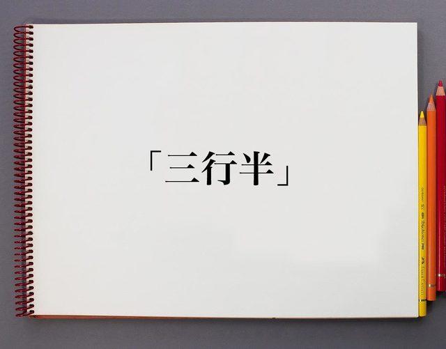 book_3_11_341.jpg