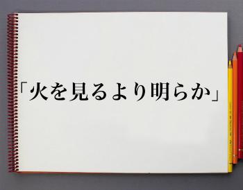 book_3_11_992-1_.jpg