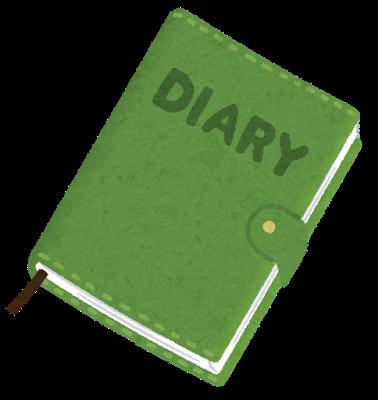 book_nikkichou_diary.png