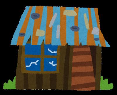 building_boroya.png