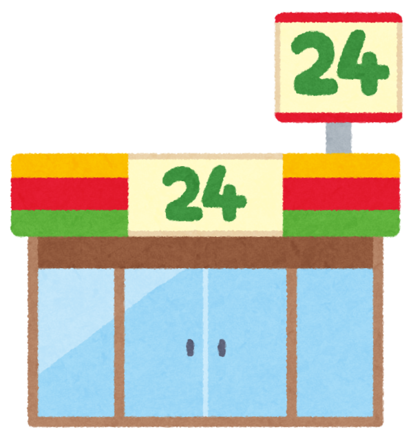 building_convenience_store1 (1).png
