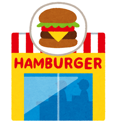 building_food_hambuger (1).png