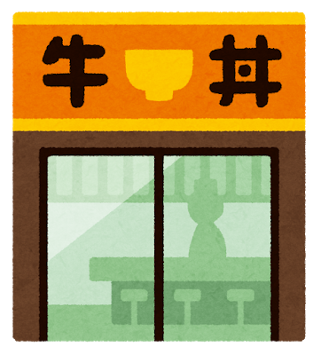 building_gyudon (1).png