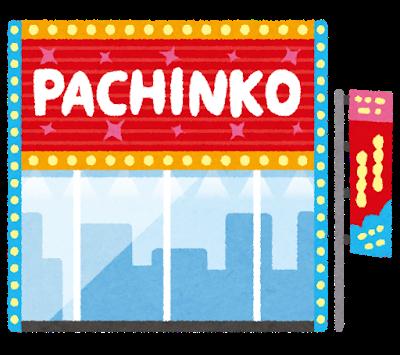 building_pachinko.png