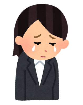 businesswoman4_cry (1).png