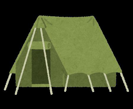 camp_a_gata_tent.png