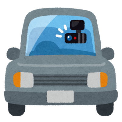 car_drive_recorder.png