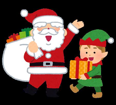 christmas_santa_elf-1.png