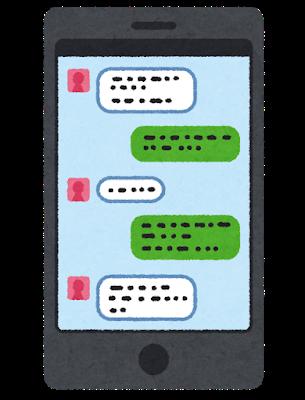 computer_message_app (5).png