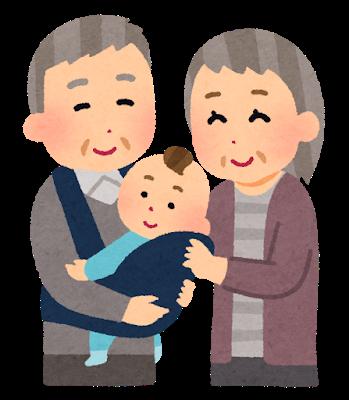 couple_baby_dakko_otoshiyori.png