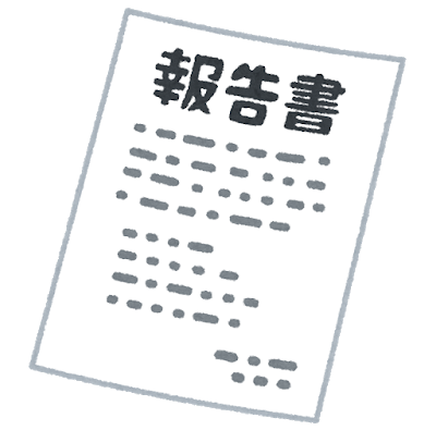 document_houkokusyo.png