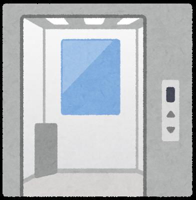 elevator_door_open.png