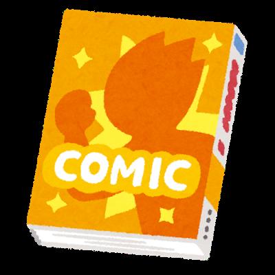 entertainment_comic-1.png