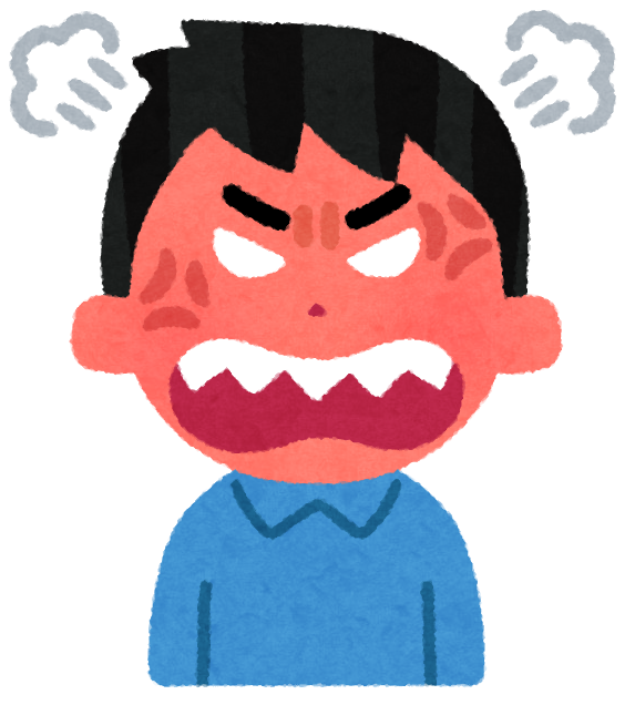 face_angry_man5.png