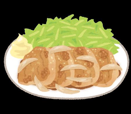 food_syougayaki.png