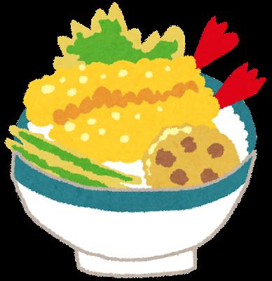 food_tendon.png