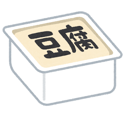 food_toufu_pack.png
