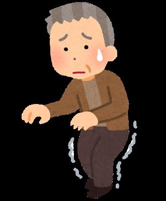 fuantei_ashikoshi_ojiisan.png