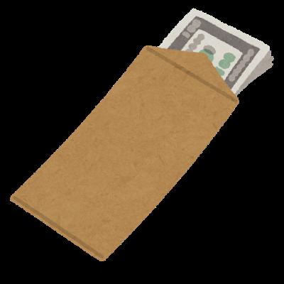 fuutou_dollar.png