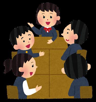 gakkatsu_homeroom.png