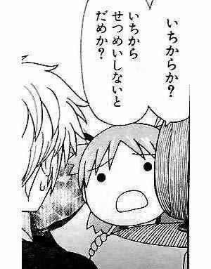 gazou_0129.jpg