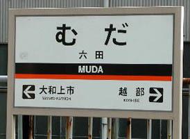gazou_0329.jpg