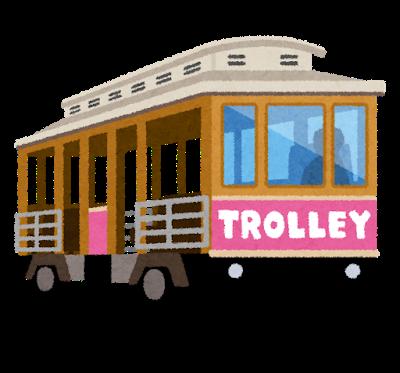 hawaii_trolley.png