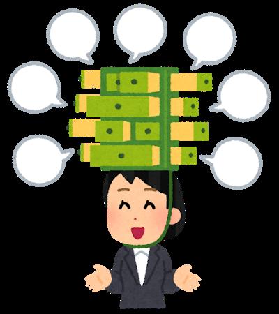 hikidashi_ooi_businesswoman.png