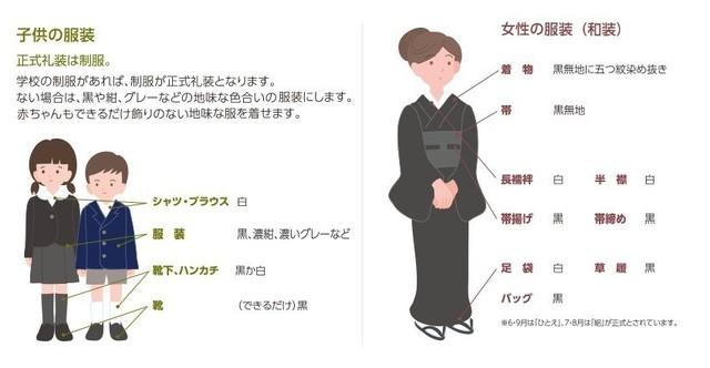 img_fukuso_02.jpg