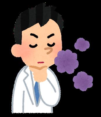 job_syuuki_hanteishi-1.png
