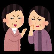kageguchi_uwasa-1.png