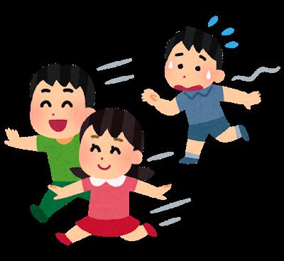 kids_oitekibori.png