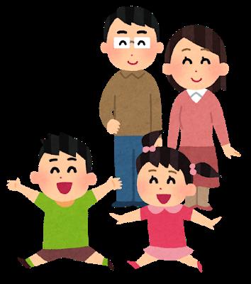 kids_ryoushin_mimamoru-1.png