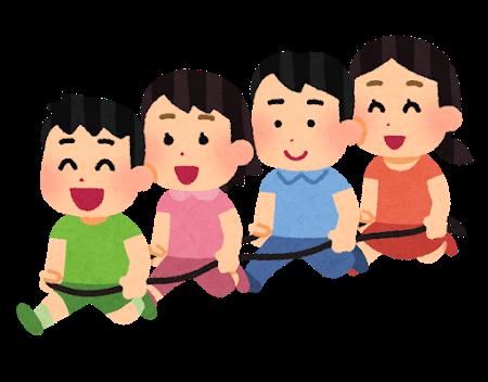 kids_train_densyagokko.png