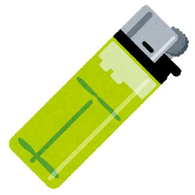 lighter_tsukaisute.png