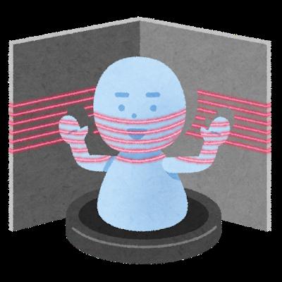 machine_3d_scanner-1.png