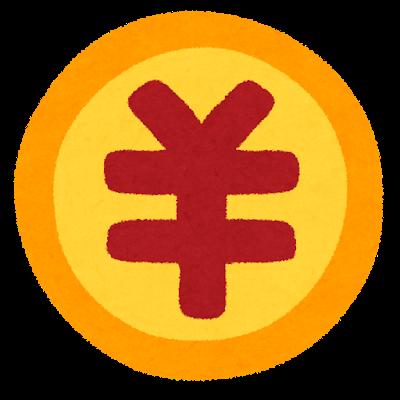 mark_yen_okaikei-3.png