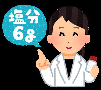 medical_enbun_6g.png