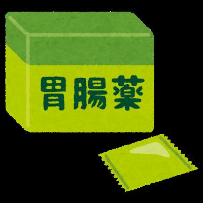 medical_ichouyaku.png