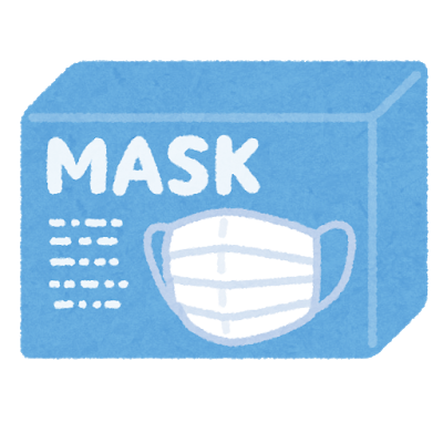 medical_mask_box.png